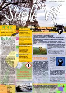 SLV42